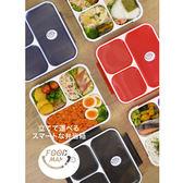 CB Japan 時尚巴黎系列纖細餐盒800ml