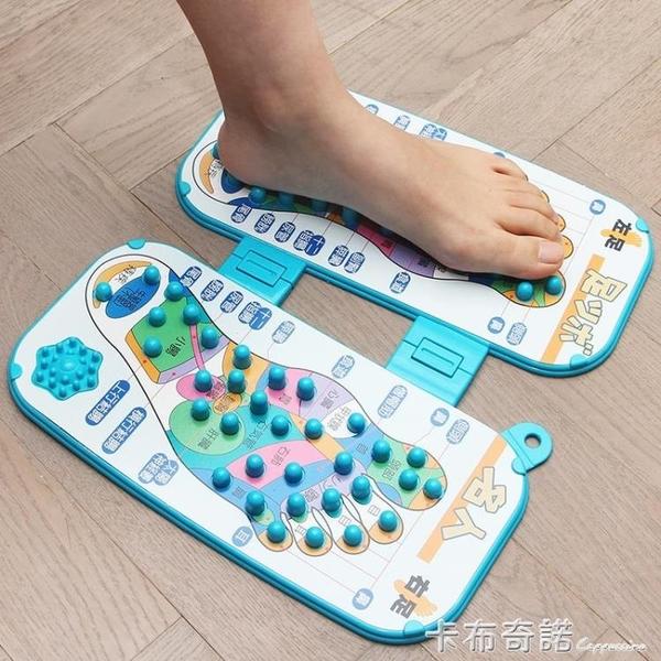 日本進口指壓板足底按摩墊腳底板穴位按摩神器工具家用腳墊趾壓板 卡布奇諾
