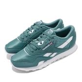Reebok 休閒慢跑鞋 CL Nylon Color 藍綠 白 男鞋 女鞋 【ACS】 CN7445