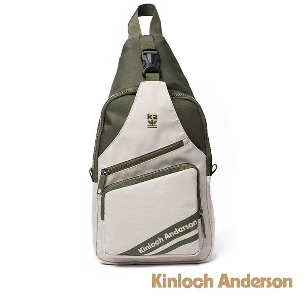 金安德森 Even造型口袋拉鍊肩背包 綠色
