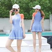 泳衣女性感連體遮肚顯瘦風保守學生大碼連身裙專業運動泳裝 LR22941『3c環球數位館』