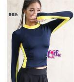 運動服來福,B271運動衣連手指露肚韓流上衣服路跑健身服正品,單上衣售價550元