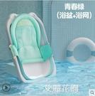 嬰兒折疊浴盆兒童洗澡盆寶寶泡澡家用新生兒用品可坐躺大號沐浴桶QM『艾麗花園』