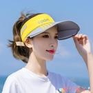 空頂帽 遮陽帽女夏韓版防曬防紫外線遮臉大沿帽子騎車空頂太陽帽出游沙灘 愛丫 免運