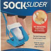 穿襪輔助器 孕婦肥胖腿腰不便殘疾人老人穿脫襪器免彎腰穿襪神器