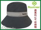 ╭OUTDOOR NICE╮山林MOUNTNEER 防曬透氣抗UV收納帽 深鐵灰 11H09 魚夫帽 防曬帽 休閒帽 團體帽 遮陽帽