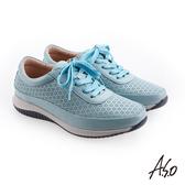 A.S.O 輕量抗震 簡約風格牛皮綁帶休閒鞋 淺藍