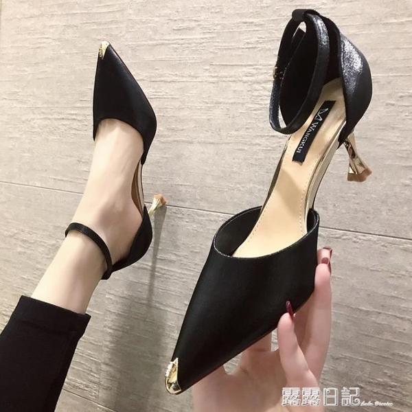 春夏新款網紅少女高跟鞋一字扣細跟涼鞋尖頭婚鞋性感女士韓版單鞋 露露日記