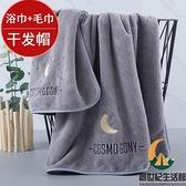 浴巾毛巾三件套家用純棉全棉吸水速干不掉毛柔軟情侶加大號【創世紀生活館】