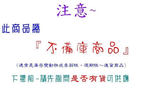 【國際牌☆PANASONIC】台灣松下☆大型觸控鍵/金屬強化鋼柱☆綠《F-H14AMR-G》/ 藍《F-H14AMR-B》