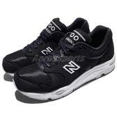 New Balance 復古慢跑鞋 NB 1700 藍 白 麂皮 運動鞋 復古 男鞋【PUMP306】 CM1700GZD