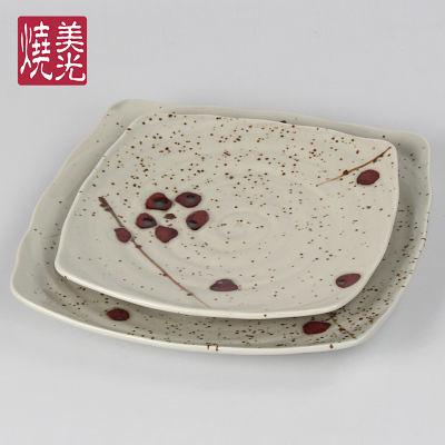 【單個價/小號】陶瓷方形平盤