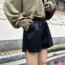 熱賣皮短褲 時尚皮褲女短褲春秋季外穿高腰小個子a字潮寬鬆闊腿褲pu皮短褲 coco