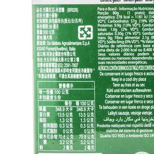 義大利BARONIA巴羅尼亞 米型造型麵 500g