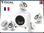 法國 FOCAL Dome Flax 5.0 喇叭 + DX-1 SUB 超低音喇叭 - 白色