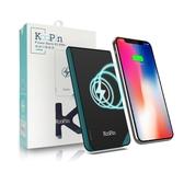 KooPin Qi 10W無線 + PD + 快充行動電源/無線充電板/充電盤/充電器