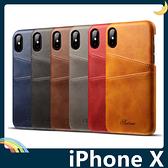 iPhone X/XS 5.8吋 熱定型手機殼 真皮硬殼 高檔荔枝紋 雙插卡 超薄簡約 保護套 手機套 背殼 外殼