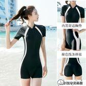 推薦佑游泳衣女保守遮肚顯瘦連體學生運動平角大碼短袖專業比賽游泳衣(818來一發)