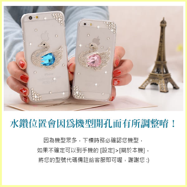 SONY XA2 Ultra XZ2 L2 XA1 Plus XZ1 Compact XZ Premium XA1 Ultra 鑽石天鵝系列 手機殼 水鑽殼 訂製