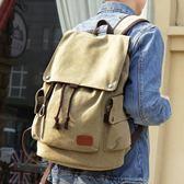 新品男士後背包休閒被包青年書包潮男土上班帆布裝衣服的旅行 東京衣櫃