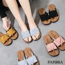 PAPORA絨面平底夾腳拖鞋K86328黑/粉/黃/藍