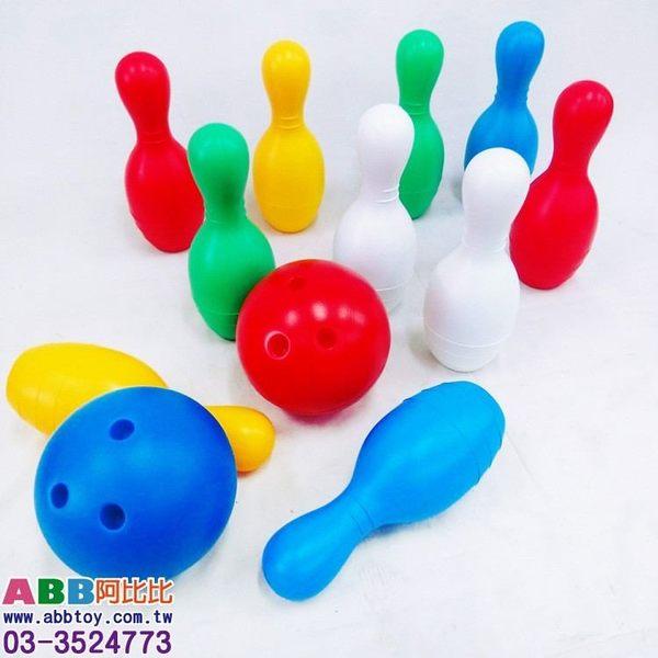 B1416☆特大保齡球組_瓶高30cm#小#玩具#DIY#整人#發條#童玩#桌遊#益智#鐵皮#古早味懷舊兒童玩具