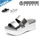 厚底鞋正韓製雙寬帶氣墊感彈性厚底美體涼鞋~B7900234 ~3 色現預韓國品牌紙飛機