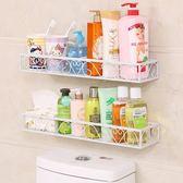 免打孔壁掛浴室架衛生間置物架指甲油架洗手間洗漱臺收納架紙巾架 限時八五折 鉅惠兩天