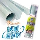 Carlife:奈米超透靜電隔熱膜-35x47cm (2入/ 組)