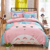 雙十二  床上四件套全棉純棉1.8m2.0米床雙人被套床單婚慶4件套單雙人特價  無糖工作室