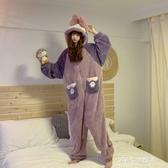 保暖睡衣女-冬季新款韓版卡通動漫可愛連體睡衣女秋冬珊瑚絨家居服女睡袍 多麗絲