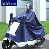 正招電動電瓶車踏板雨衣摩托男女士加大加厚遮腳騎車單雙人雨披批 完美情人精品館