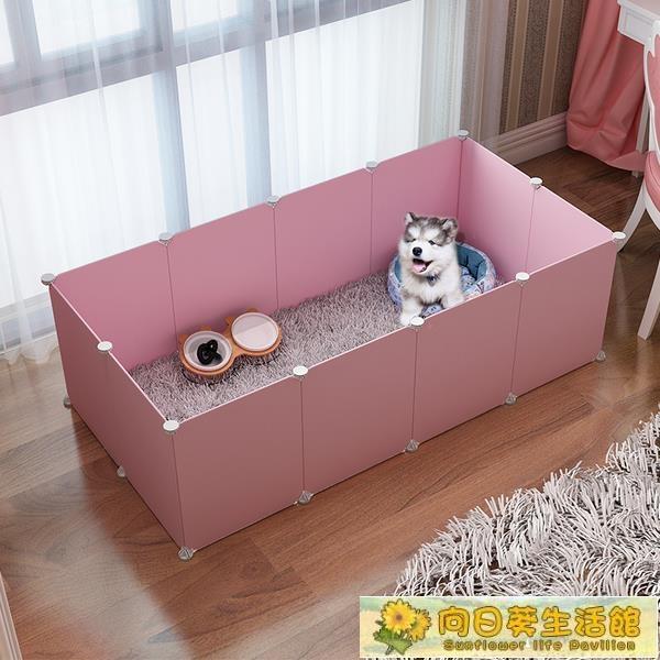 寵物圍欄 狗籠子室內中小型犬柵欄隔離門狗窩擋狗板防護欄自由組合寵物圍欄 向日葵