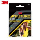 3M FUTURO 護多樂 網球高爾夫球護肘 7100185038