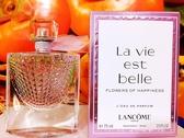 LANCOME 蘭蔻美好人生淡香水(幸福花園版) 75ML 百貨公司專櫃正貨盒裝