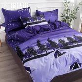 水洗棉網紅床單1.5m米學生宿舍單人床被套三件套四件套床上用品 魔法街