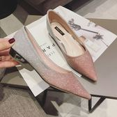 女鞋春夏季2019韓版新款淺口尖頭單鞋粗跟低跟瓢鞋漸變閃粉婚鞋子