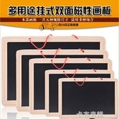 實木兒童磁性寫字板可擦白板粉筆字小黑板掛式家用教學創意畫板 卡布奇諾