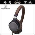 【海恩數位】日本鐵三角 ATH-SR5  便攜型耳罩式耳機 藍配棕色