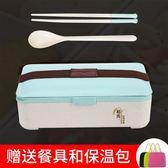 免運優惠促銷-健身餐盒分格可愛成人雙層便當盒創意日式飯盒微波爐加熱