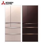 [MITSUBISHI 三菱]705公升 日本原裝變頻六門電冰箱 MR-WX71C