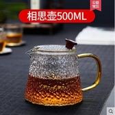 特賣茶具茶壺單壺功夫泡茶壺家用煮茶耐高溫過濾花茶壺茶具套裝LX