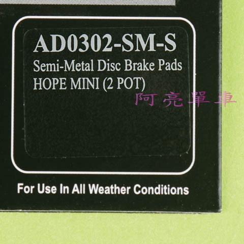 *阿亮單車*碟煞來令片,HOPE MINI 系列用《B90-DS20》