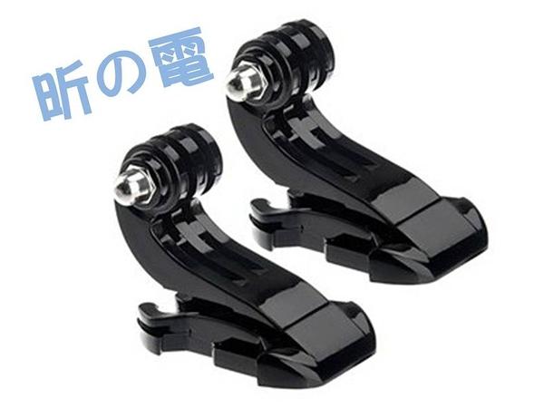 【世明國際】GoPro HD Hero2 3 J-Hook Buckle J型底座 頭戴胸帶快插扣