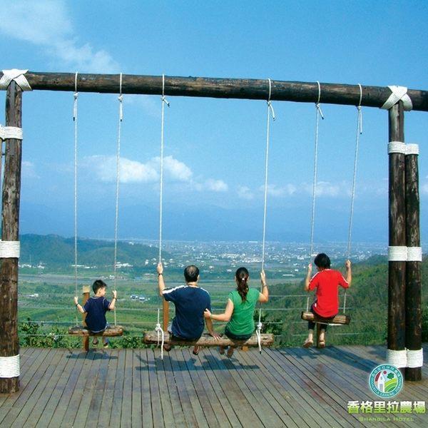 【宜蘭】香格里拉休閒農場-精緻雙人房(早餐+竹頭號DIY)