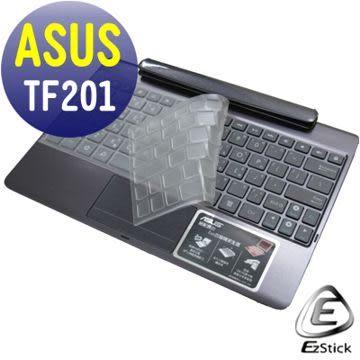 EZstick-ASUS EPAD TF201 專用納米銀抗菌鍵盤保護膜 (贈擴充基座鍵盤週圍保護貼)