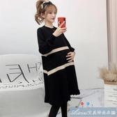 網紅孕婦秋裝套裝時尚款針織衫秋冬洋裝上衣中長款冬裝毛衣黑色 快速出貨