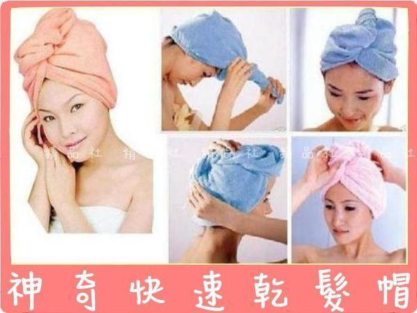 【七倍乾髮帽】韓國摩克麗神奇七倍吸水乾髮帽超強吸水比普通毛巾快7倍