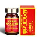 【即期良品】紅薑黃先生(100顆/瓶)...