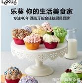 烘焙模具-微波爐蛋糕模具 硅膠馬芬杯麥芬烘培烘焙可蒸小烤箱杯子蛋糕模具 糖糖日繫 YYP